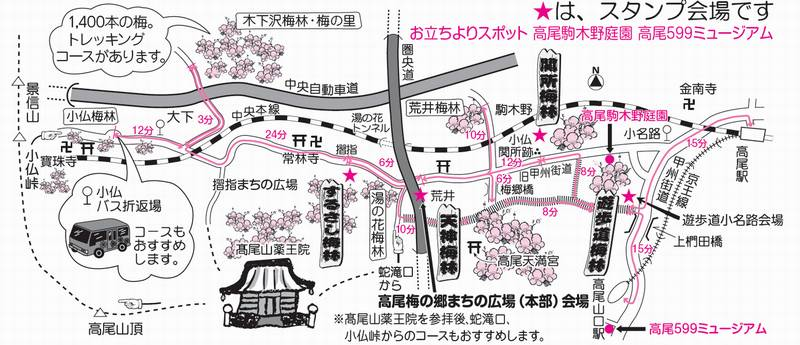 高尾梅郷の地図