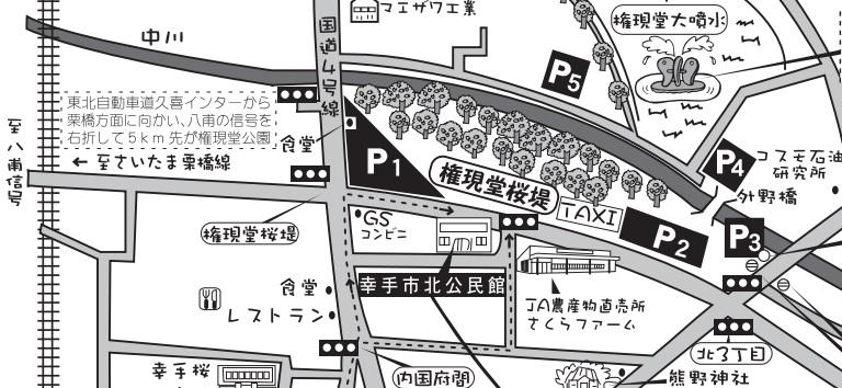 権現堂の地図