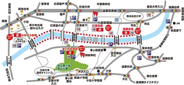 小出川の地図
